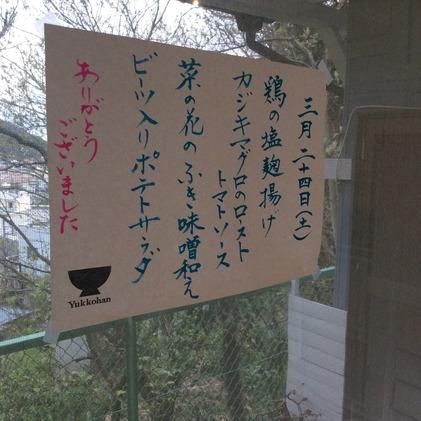180324_hanateru_st_f.jpg