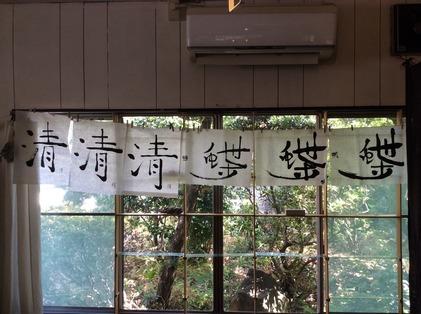 180408_hanateru_ik_c.jpg