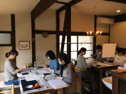180410_hanateru_ji_b.jpg