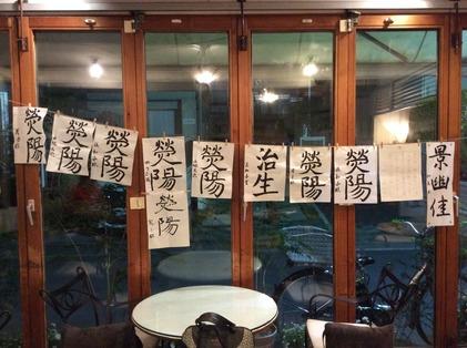 180413_hanateru_sho_d.jpg