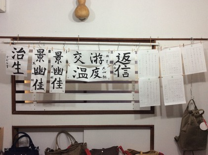 180421_hanateru_ko_e.jpg