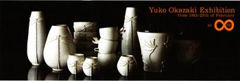20100219yuko-.jpg