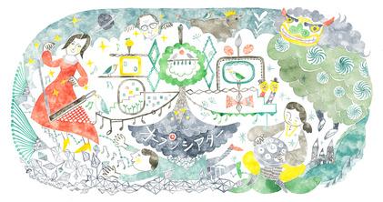 201207-hanateru-pop-00.jpeg