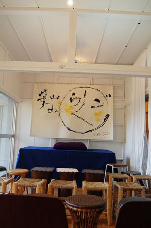 20121208_hanateru_b.jpg