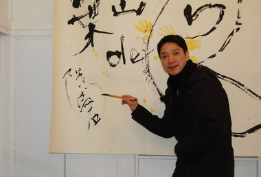 20121208_hanateru_c.jpg