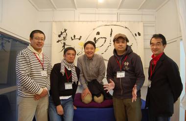 20121208_hanateru_d.jpg