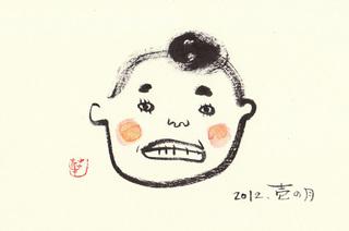 2012_hanateru_ichinotuki.jpg