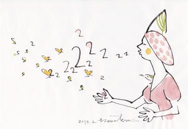 201300131_hanateru_st100.jpg