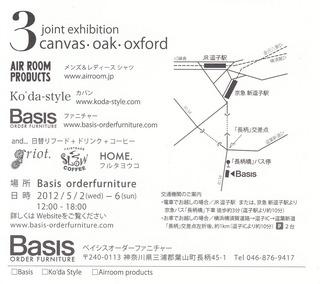 basis_b.jpg