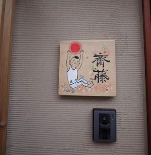 hanateru_hyosatsu.jpg
