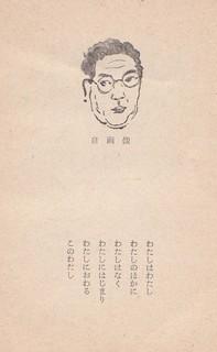 kaihonoshi_hanateru.jpg